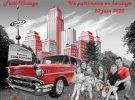 Festi Vintage VASL 2020